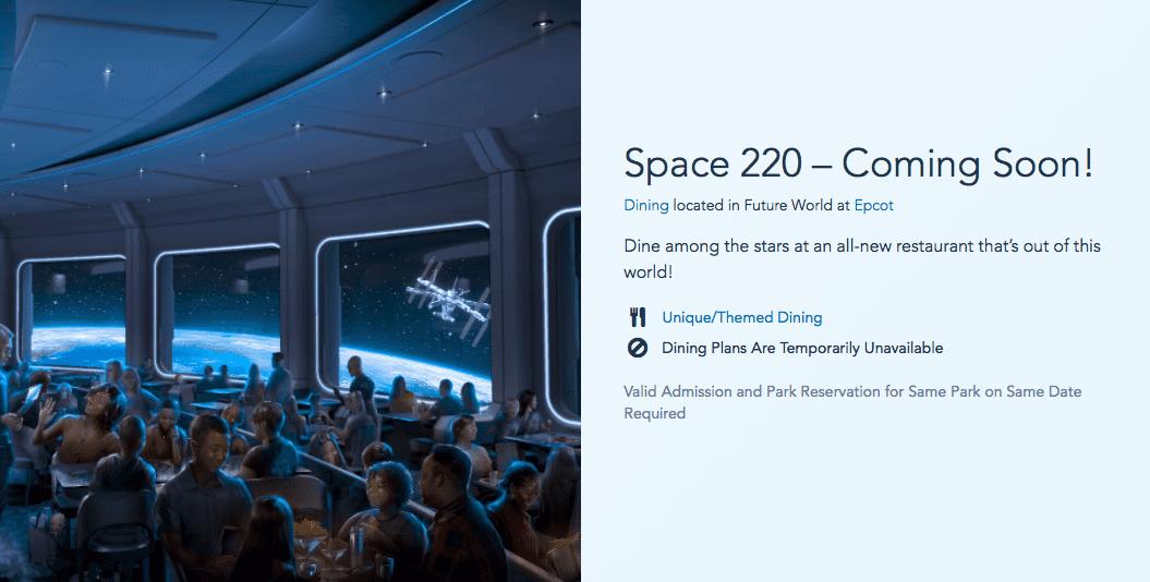 Disney Epcot Space 220